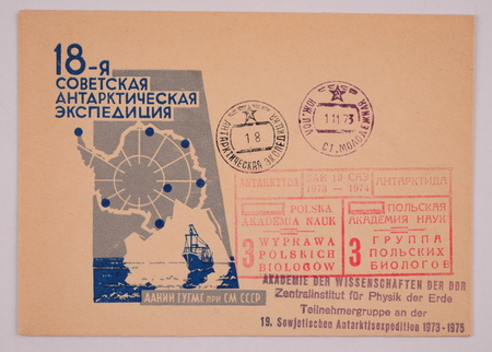 postmarks: Russia Circa 1973: Postage envelope edition Moscow shows an image of the mail envelope devoted to the eighteenth Arctic expedition Arctic station postmarks