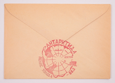 postmark: Russia around 1972: Postage envelope edition Moscow shows an image of postmark Antarctica research station East Cold pole on the reverse side of the envelope clean Editorial