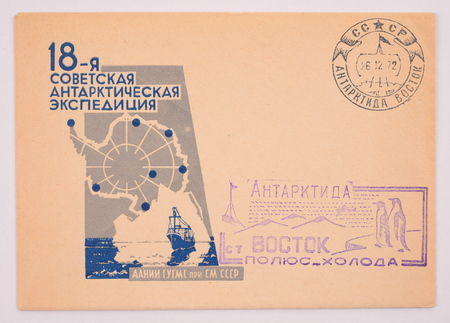 postmarks: Russia around 1972: Postage envelope edition of Moscow shows the image postmarks East Antarctica research station on the old postage envelope
