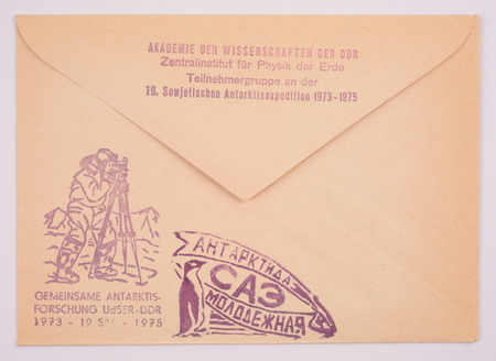 postmarks: Russia around 1973: Postage envelope edition of Moscow shows the image postmarks international scientific expedition to Antarctica Youth