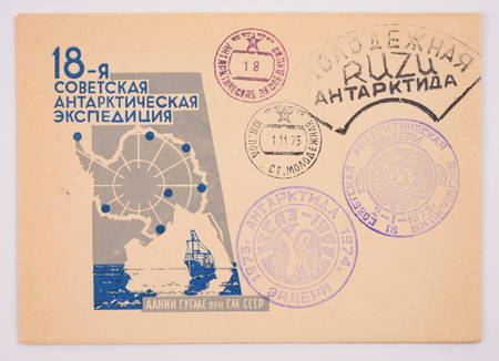 postmarks: Russia around 1973: Postage envelope edition of Moscow shows the image postmarks Antarctica South Pole research station Youth Editorial
