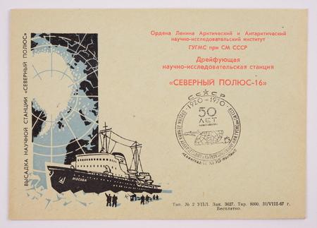 poststempel: Russland circa 1967.08.31 Jahren: Briefumschlagausgabe zeigt ein Bild der Stadt Leningrad treiben Forschungsstation Nordpol Poststempels Editorial