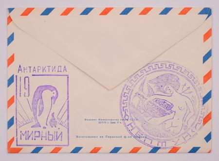 poststempel: Russland um 1973: Briefumschlag Ausgabe zeigt ein Bild der Stadt Forschungsstation Mirny Siedlung Perm Stempel auf der sauberen Seite des Umschlags Editorial