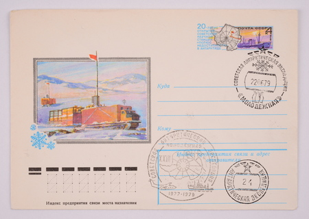 postmarks: Russia 06.22.1979 years: Postage envelope edition Perm shows image postmarks Antarctic Expedition Youth on the envelope