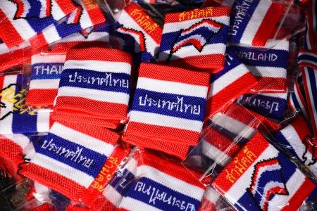 disharmony: wristband in thai flag pattern