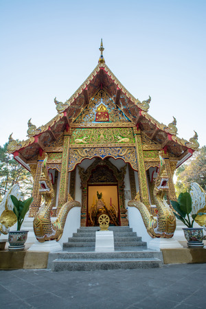 Wat Phra That Doi Tung, Chiang Rai, Thailand. photo