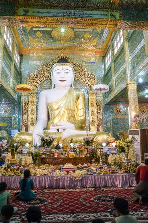 aisa: view from Soon U Pond Nya Shin Paya Pagoda,Sagaing hill , Sagaing City, The Old City of Religion and Culture Outside Mandalay, Myanmar. Editorial