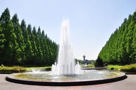 Fountain Park Stock Photo