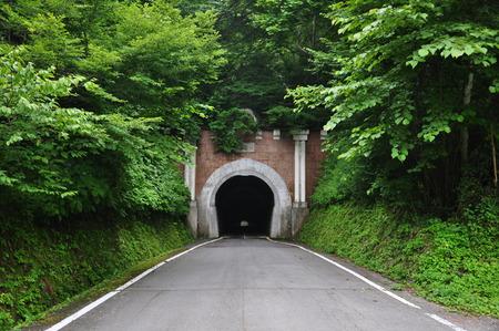 no pass: túnel Sasago