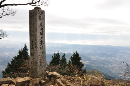 kanagawa: At the Summit of Mt. Daisen