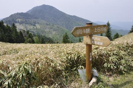 prospector: Ishimaru pase Sasahara de koganezawa montaña