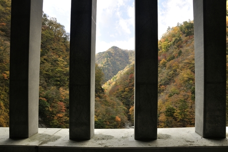 U-Shin Valley autumn leaves Stock Photo