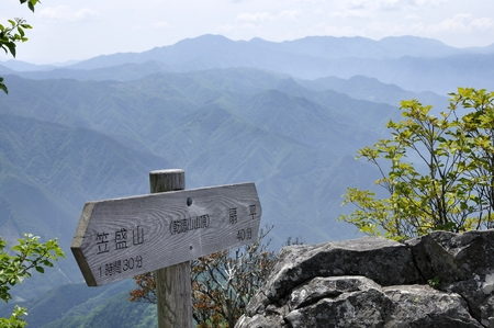 Signpost of Dry Tokuyama summit and Lord Bodhisattva Ridge Stock Photo