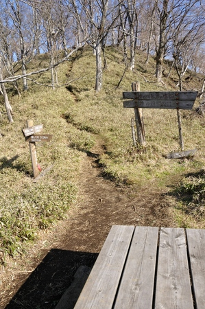Signposts stand Yata Ridge meeting Stock Photo