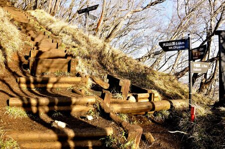 Tanzawa Oyama's Fudojiri Branch
