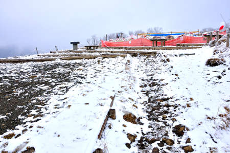 Tanzawachi Snowy Sannotoda Summit