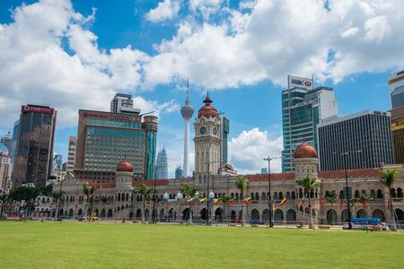 Kuala Lumpur skyline on a sunny day old city