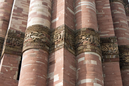 minar: Famous Qutub Minar Stock Photo
