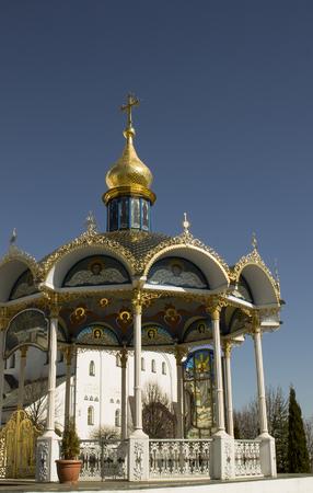 christianity: Orthodox Church in Pochaiv, Christianity in Ukraine