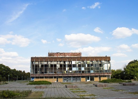 suffered: Building has suffered due to the Donbas vryzva