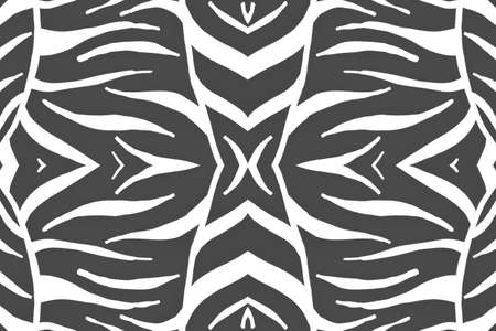 Seamless Zebra Lines. Fashion Animal Design.