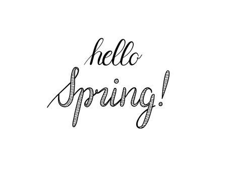 Hello spring vector calligraphy hand-drawn imitation