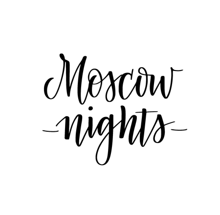 Moscow nights vector calligraphy lettering abstract design