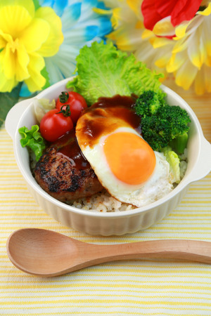 loco moco hamburger plate / hawaiian cuisine Stock Photo