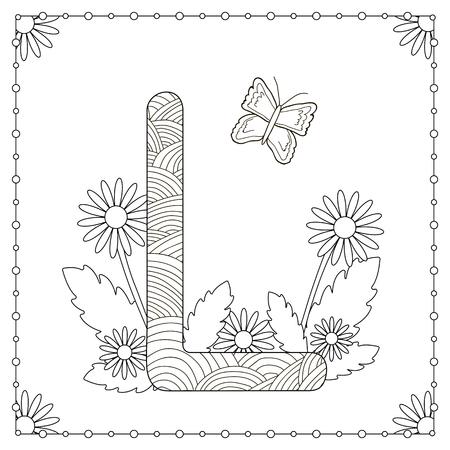 Alphabet Ausmalbilder. Großbuchstabe \