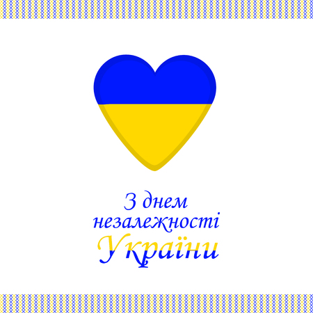 Independence Day Of Ukraine background with heart from the flag and text on the ukrainian language. Vector illustration