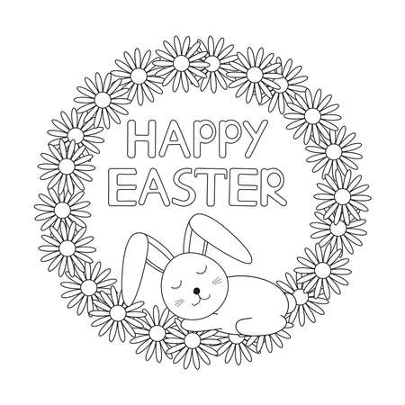 Happy Easter card. Cute bunny and flowers. Coloring page. Vector illustration.  イラスト・ベクター素材