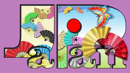 Japanese beauty (folding fan and butterfly) Stok Fotoğraf