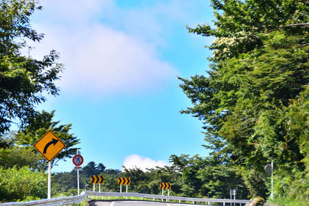 Hakone Turnpike