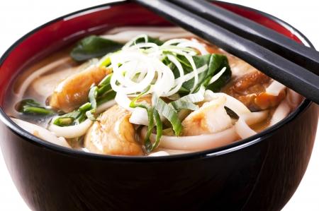 noodles soup: Udon soup Stock Photo
