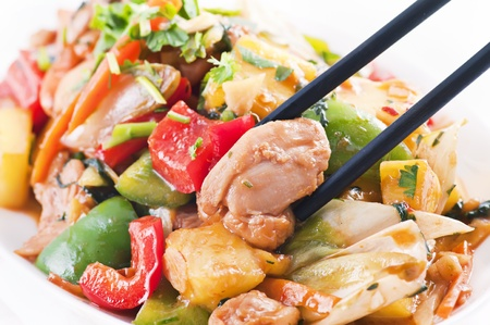 Chicken with vegetable photo