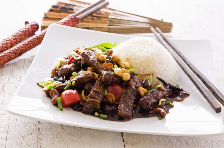 pao: kung pao beef with rice