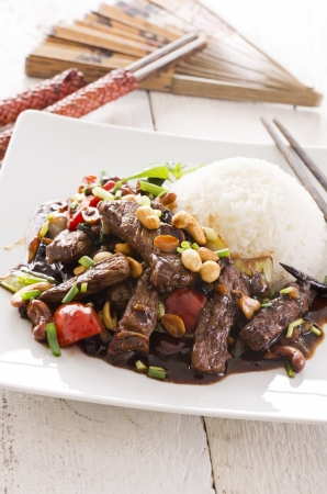chinese beef with chilli sauce photo