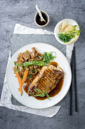 teriyaki: Salmon Teriyaki on Plate Stock Photo
