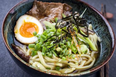 Raman Wagyu Soup in Bowl