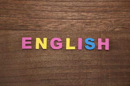 木製アルファベット文字。英語教育のコンセプトです。