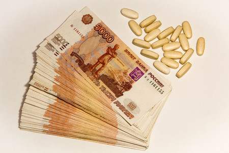 devaluation: drugs Heap of five thousand russian  Ruble Stock Photo