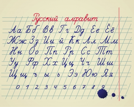 yellow notebook: Hand drawing russian letters and numbers on school notebook Illustration