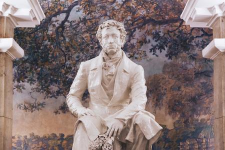 pushkin: Monument to Alexander Pushkin
