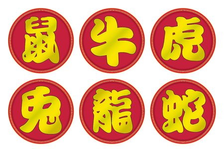 This is a part of Chinese Zodiac Sign including rat, ox, tiger (1st row) and  rabbit, dragon, snake (2nd row) from left to right hand side. photo