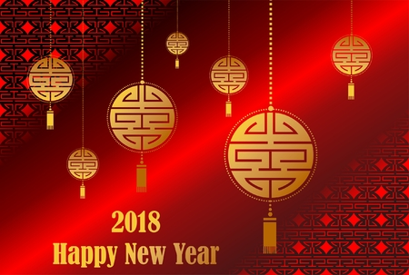 Happy Chinese New Year 2018 card design