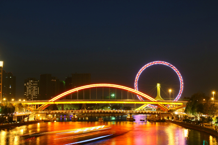 Tianjin Haihe night view Фото со стока