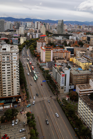 Kunming City Scenery Editorial