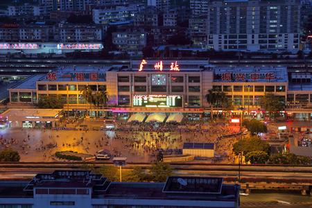 Night scene of Guangzhou Railway Station