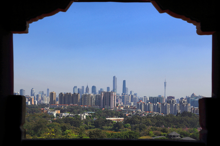 Guangzhou Baiyun Mountain Hongying Building aerial view city scenery Stock Photo