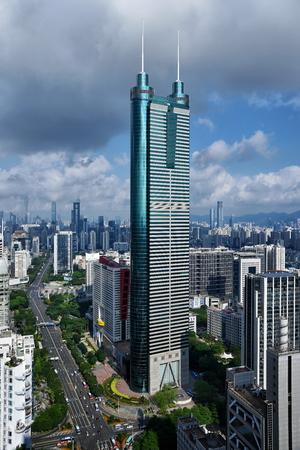 Shenzhen Diwang Building